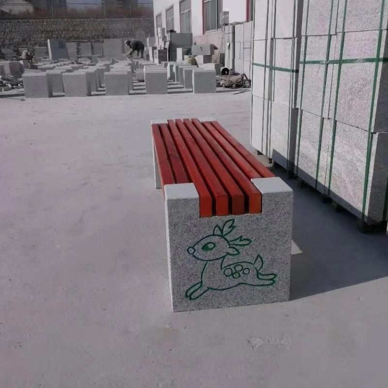 河北园林椅|石材座椅SC-011